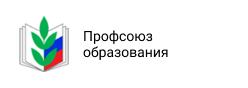 Новочебоксарская городская организация профсоюза работников образования