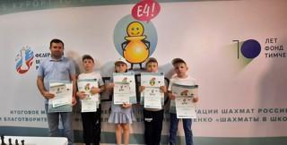 Команда Траковской школы достойно выступила на Всероссийском турнире «Дебют» в рамках проекта «Шахматы в школах»