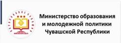 МО ЧР