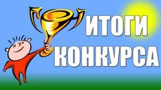 Поздравляем Никифорова Севастьяна, призёра республиканского конкурса «Моя профессия» на английском языке!