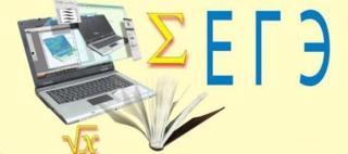 24 июня - ЕГЭ по информатике.