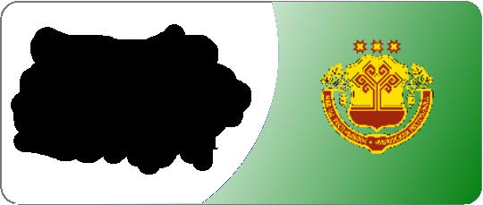 Послание Главы Чувашской Республики