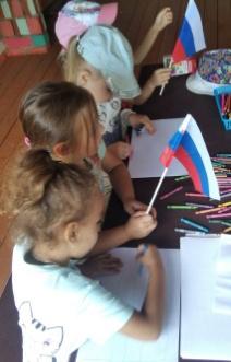 Тематическое занятие «День флага» в старшей группе