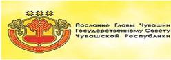 Послание Николаева