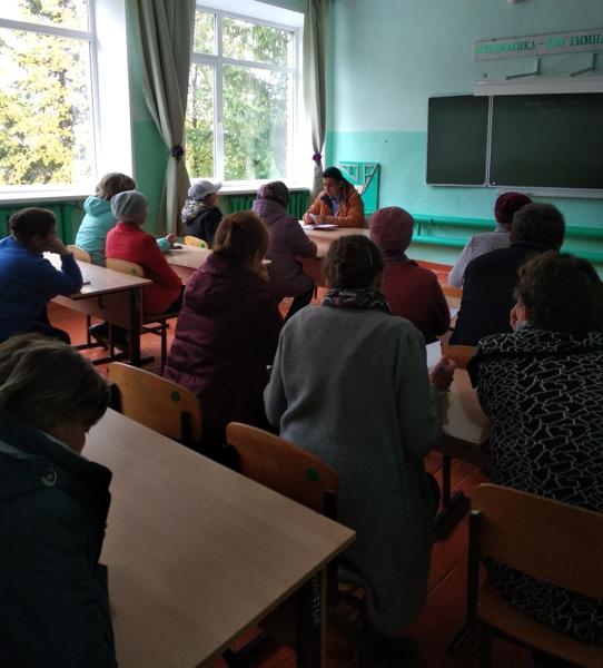 Состоялась лекция для работников школы и родителей обучающихся