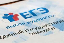 Обязательные ЕГЭ по литературе и другим предметам, кроме русского языка и математики, не планируются