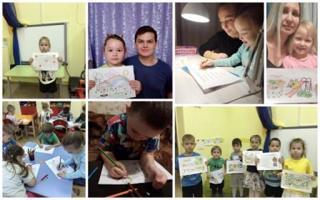 Тематические занятия, посвященные Всероссийской переписи населения