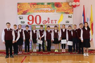 Торжественная линейка, в честь 90-летнего юбилея школы