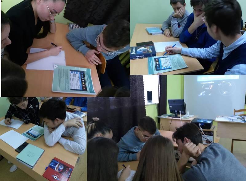 Всероссийский урок астрономии.